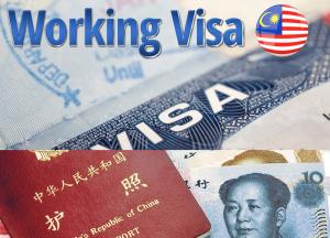 malaysia-employment-pass-china-citizen