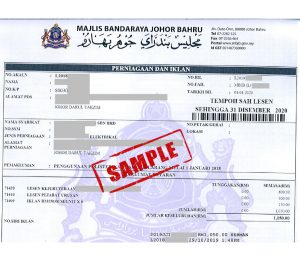 pbt-majilis-bandaraya-licence-application