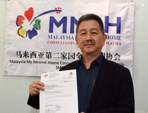 曾受香港人關注馬来西亚「第二家園計劃」暫停,九成申請被拒。现在有什么替代长期签证可以申请呢?